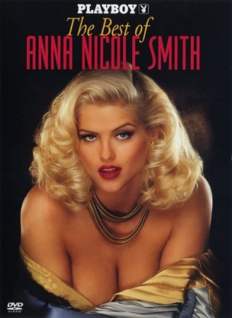 Playboy: The Best Of Anna Nicole Smith (1995)
