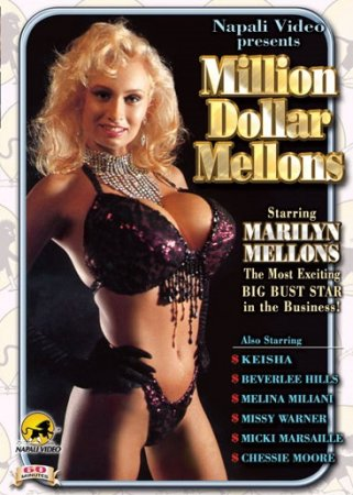 Million Dollar Mellons (1992)