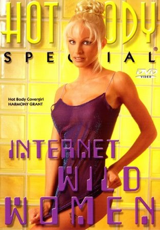 Hot Body Special: Internet Wild Women (1998)