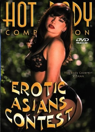 Hot Body Competition: Erotic Asians Contest (1999)