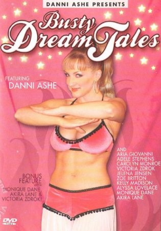 Busty Dream Tales (2005)