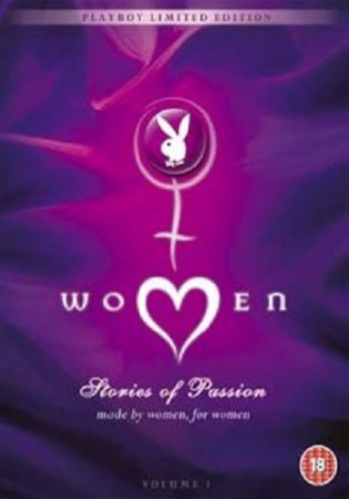 Women: Stories of Passion (Season 1 / 1996)