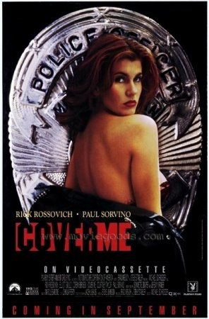 Cover Me (1995)