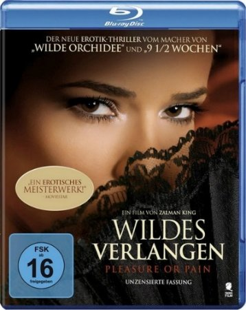 Wildes Verlangen / Pleasure or Pain (2013)