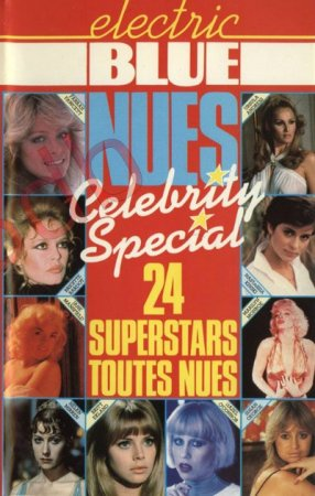 Electric Blue: Nude Celebrity Special (1984)