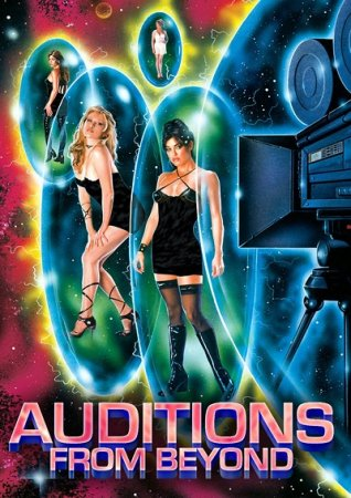 Auditions from Beyond (1999)