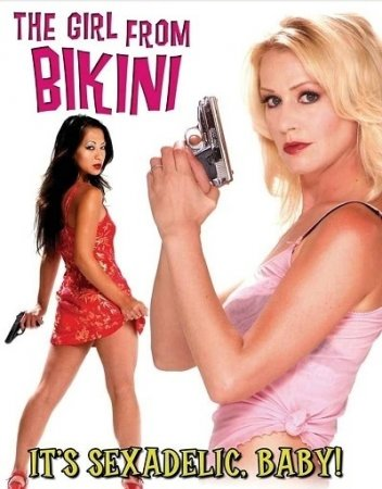 The Girl from B.I.K.I.N.I. (2007)