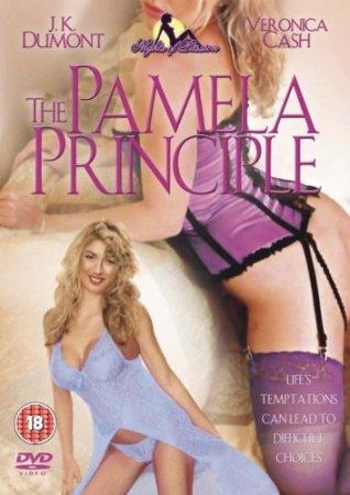 The Pamela Principle (1992)