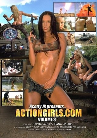 Actiongirls: Volume 3 (2006)