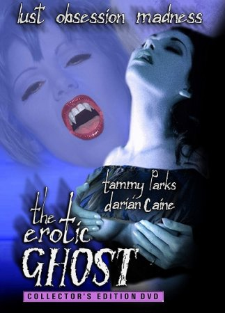 The Erotic Ghost / Sexy Scary Movie (2001)