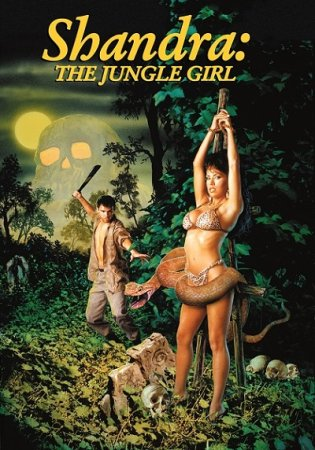 Shandra: The Jungle Girl (1999)