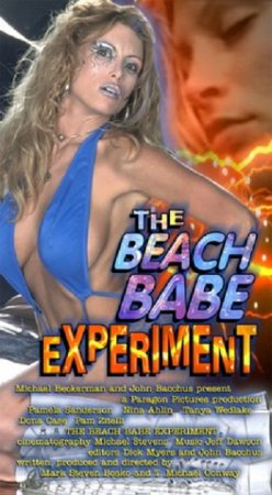 The Beach Babe Experiment (1995)