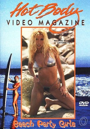 Hot Body Video Magazine: Beach Party Girls (2000)