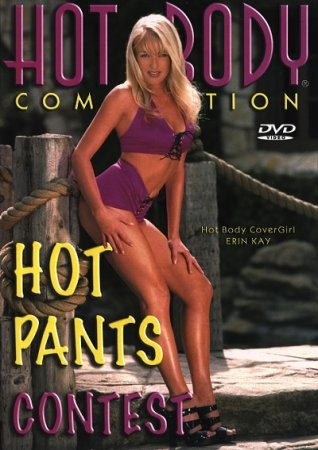 Hot Body: Hot Pants Contest (1996)
