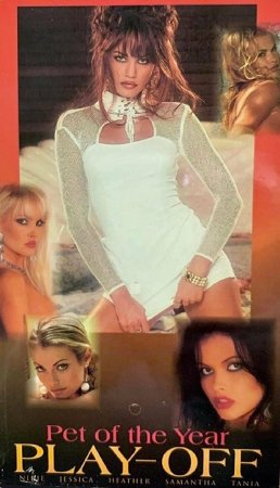 Penthouse: Pet of the Year Play-Off (1998)