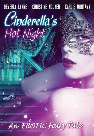 Cinderella's Hot Night (2017)