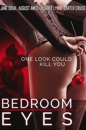 Bedroom Eyes (2017)