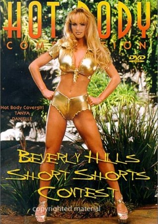 Hot Body Competition: Beverly Hills Short Shorts Contest (1998)