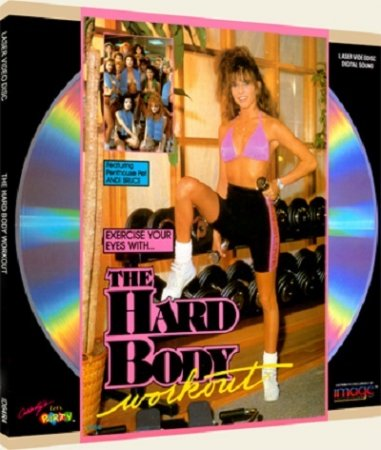 The Hard Body Workout (1988)