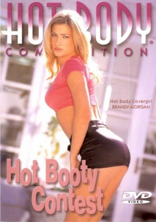 Hot Body Competition: Hot Booty Contest (1999)