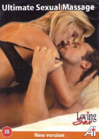 Ultimate Sexual Massage (2004)
