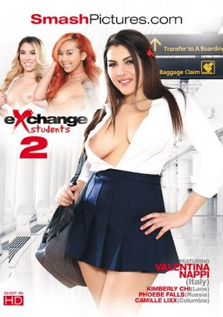 Exchange Students 2 (SOFTCORE VERSION / 2016)