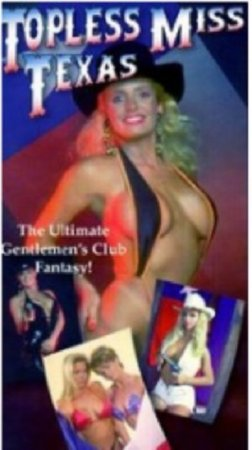 Ms.Texas Topless: The Big D Showdown (1994)