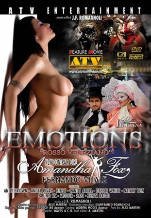 Emotions: Rosso Veneziano (SOFTCORE VERSION / 2011)
