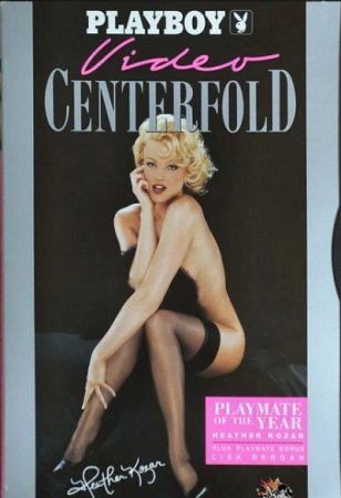 Playboy Video Centerfold: Playmate of the Year 1999 - Heather Kozar