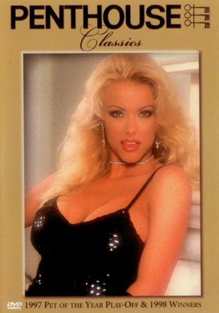 Penthouse: Pet Of The Year Play-Off 1997 & 1998 Winners