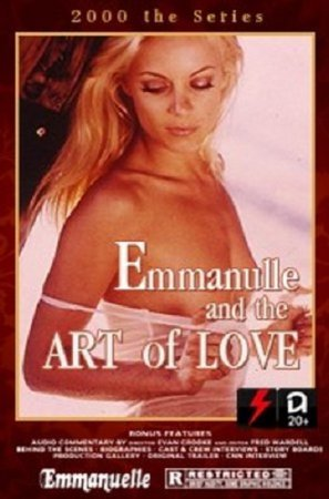 Emmanuelle 2000: Emmanuelle and the Art of Love (2000)