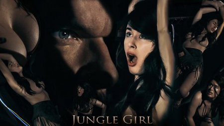 Jungle Girl (2020)