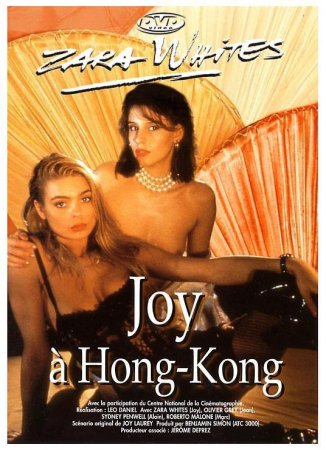 Joy in Honk Kong (1992)