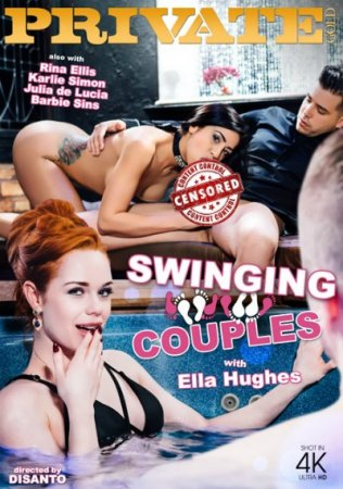 Swinging Couples (SOFTCORE VERSION / 2017)