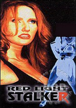 Red Light Stalker (1999)