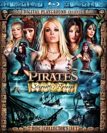 Pirates II: Stagnetti's Revenge (SOFTCORE VERSION / 2008)