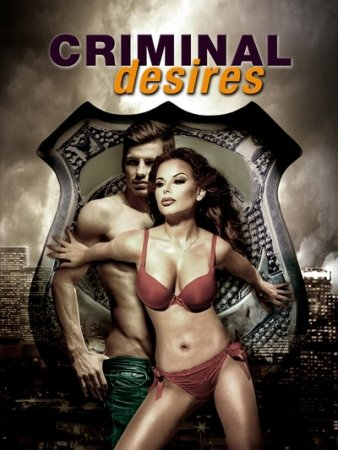 Extremes Desirs (2013)