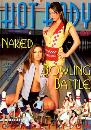 Hot Body: Naked Bowling Battle (2007)