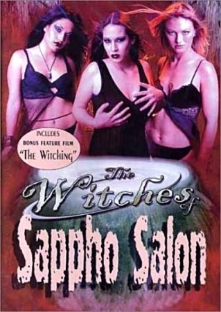 The Witches of Sappho Salon (2003)