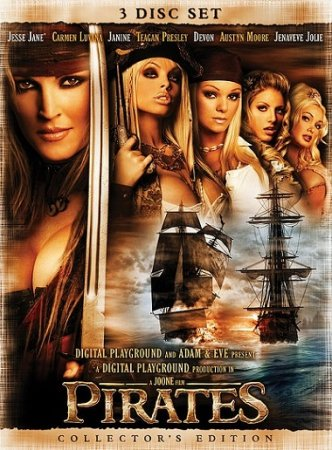 Pirates (SOFTCORE VERSION / 2005)