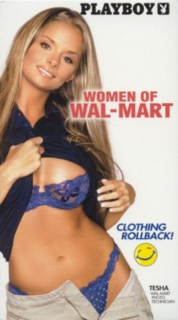 Playboy: Women of Wal-Mart (2004)